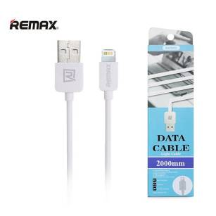 Kabel USB REMAX Light Lighting pasuje do Iphone 5/5S/SE/6/6s/6 plus / 7 / 7 plus / 8 / 8 plus / X / Ipad 2 metry biały